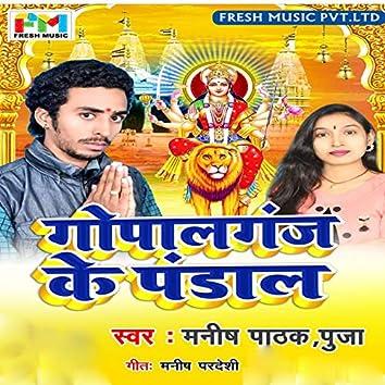 Gopalganj Ke Pandal - Single
