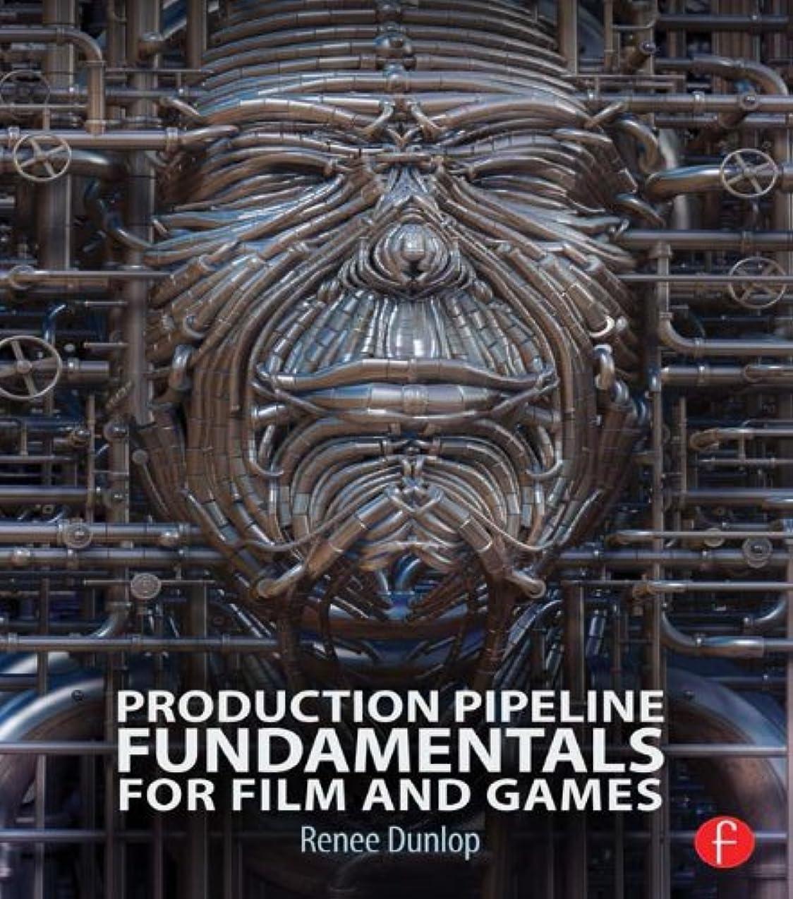 誓う一般的な衝突Production Pipeline Fundamentals for Film and Games (English Edition)