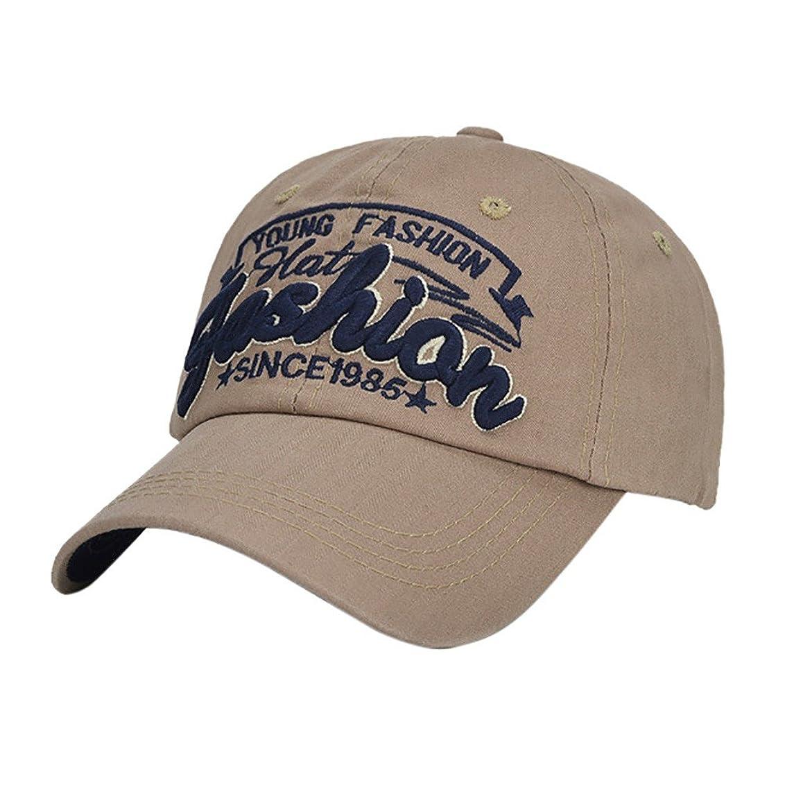 と闘う和らげるバズRacazing Cap ヒップホップ 野球帽 ストリートダンス 夏 登山 通気性のある 帽子 パール ビーディング 可調整可能 日焼け止め 棒球帽 UV 帽子 軽量 屋外 女性向 Hat (コーヒー)