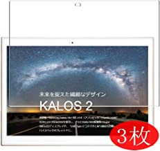 【3 Pack】 Synvy Screen Protector for BungBungame KALOS2 10.5