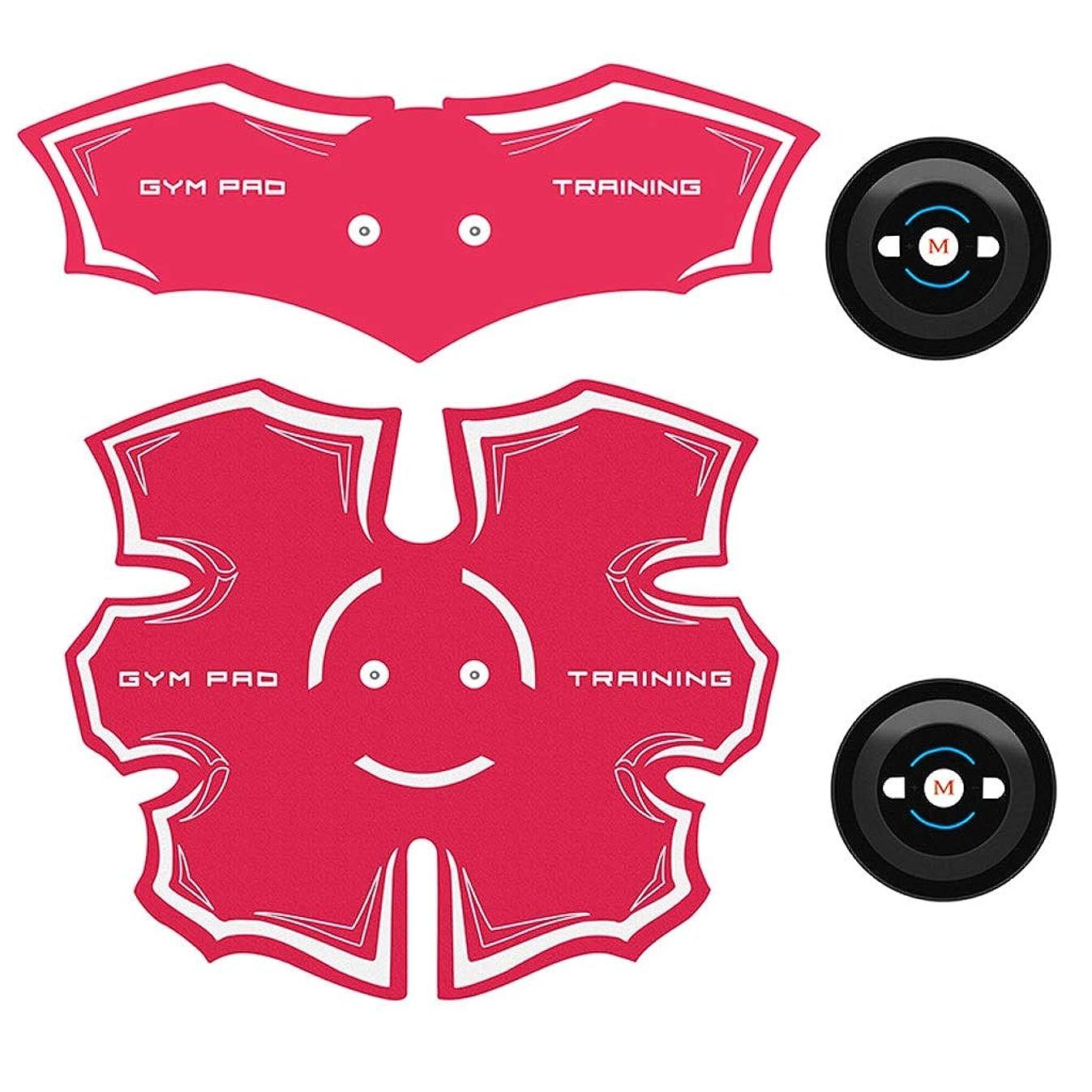 束平和な苗ABSトレーナーEMS筋肉刺激装置付き - USB充電式究極腹部刺激装置付きリズム&ソフトインパルス - ポータブル筋肉トナーで簡単な操作 (Color : Pink, Size : D)