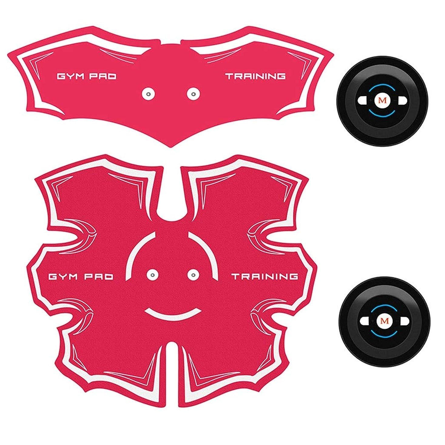 襲撃信じられない送ったABSトレーナーEMS筋肉刺激装置付き - USB充電式究極腹部刺激装置付きリズム&ソフトインパルス - ポータブル筋肉トナーで簡単な操作 (Color : Pink, Size : D)