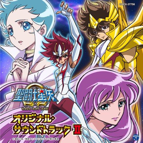 聖闘士星矢Ω オリジナルサウンドトラック2