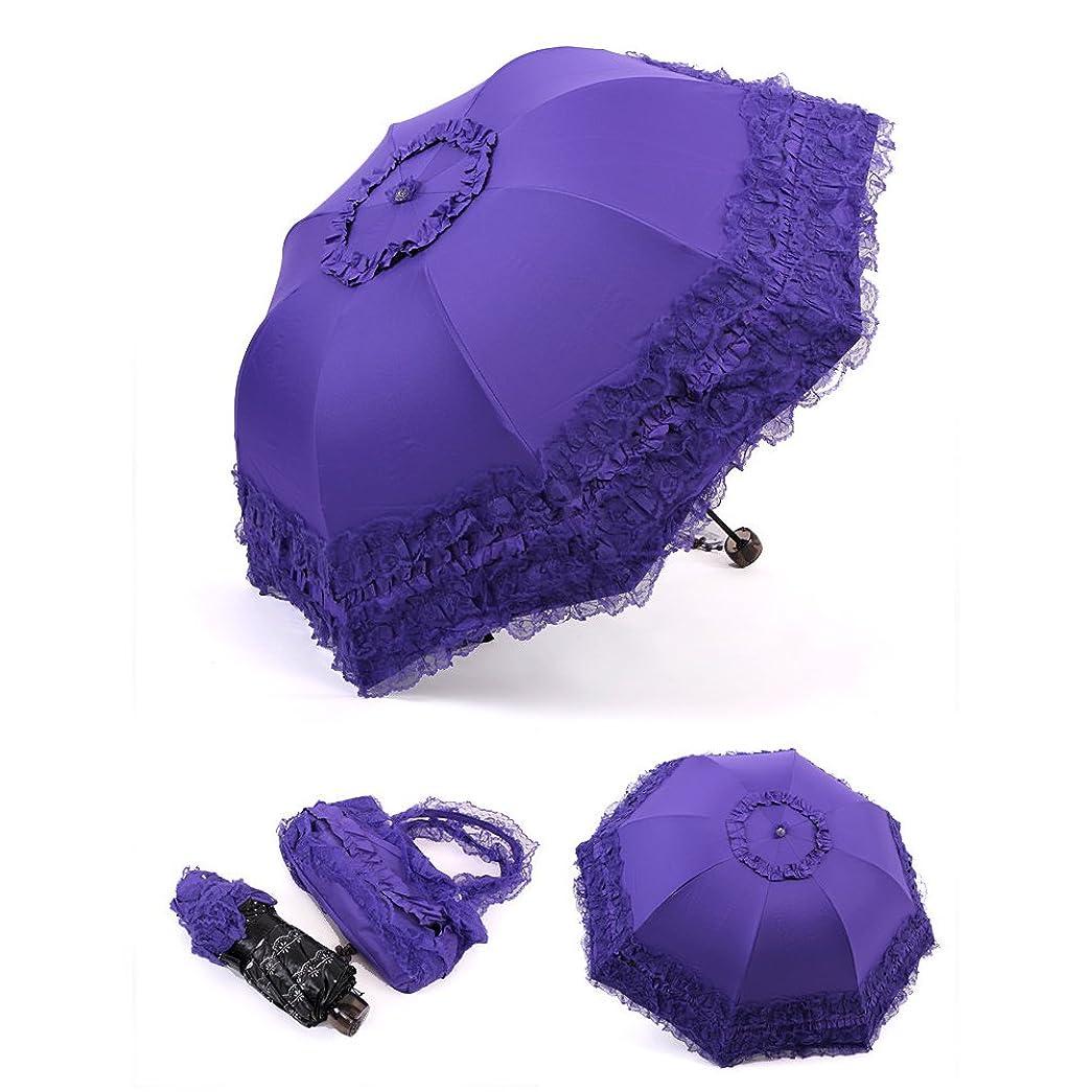 投獄量つぼみHush & Vane 折り畳み傘 日傘 雨傘 晴雨兼用 折りたたみ レース フリル 可愛い収納袋付き (パープル)