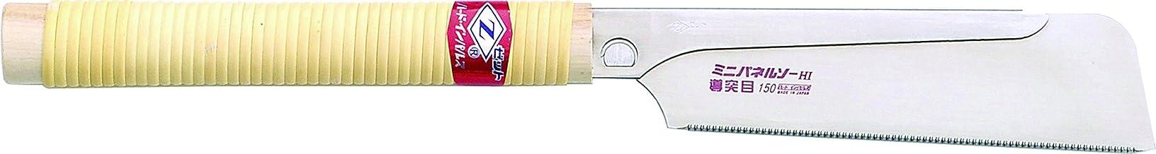 Pinces Coupantes /à Fort Effet de Levier Pratique Guitare Basse Pince coupante Pour Enl/èvement de Frettes Nipper Luthier Repair Tool Extracteur de Frettes