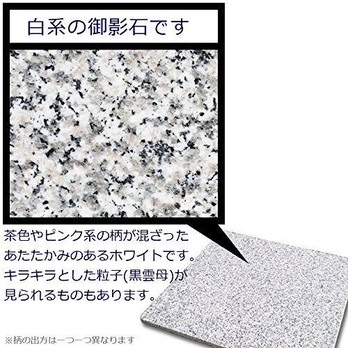 STクラフト『魔法の天然石ひんやりマット(ベッド)(G400-W01)』