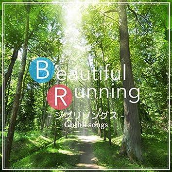 楽しくジョギング ~ ジブリ・ベスト