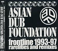 フロントライン 1993-97 rareities and remixes
