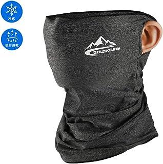 フェイスカバー ネックガード 冷感 UVカット フェイスガード 紫外線対策 耳かけタイプ ネックカバー 防風 防塵 日焼け防止 バンダナ 吸汗速乾 男女兼用 アウトドア