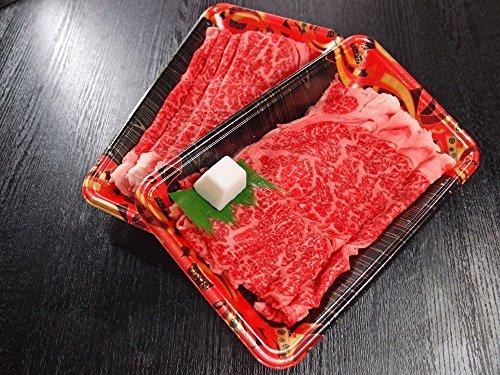 とちぎ霧降高原牛極上リブローススライス400g約2mmスライス kirifuri beef sukiyaki sliced 2mm400g
