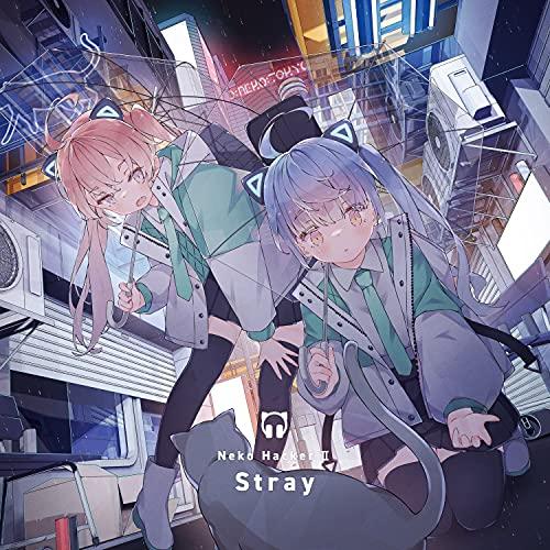 Neko Hacker Ⅱ: Stray