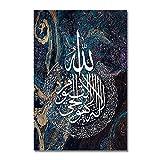 NFXOC Koran Brief Poster und Drucke muslimische Malerei