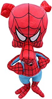 UCC Distributing Marvel Spider-Ham Exclusive 12-Inch Plush