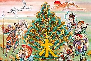 1000ピース ジグソーパズル 金の実る木と七福神(50x75cm)