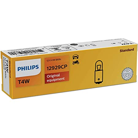 Philips 12146cp Innenbeleuchtung Hy21w Auto