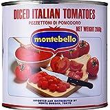 モンテベッロ ダイストマト 2.55kg