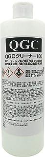 イソプロピルアルコール 99.99wt%《 4L / 1L / 500ml / 100ml 》純 IPA 脱脂洗浄剤 QGCクリーナー100【500ml】