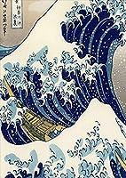 igsticker ポスター ウォールステッカー シール式ステッカー 飾り 1030×1456㎜ B0 写真 フォト 壁 インテリア おしゃれ 剥がせる wall sticker poster 003250 写真・風景 クール 和風 和柄 海