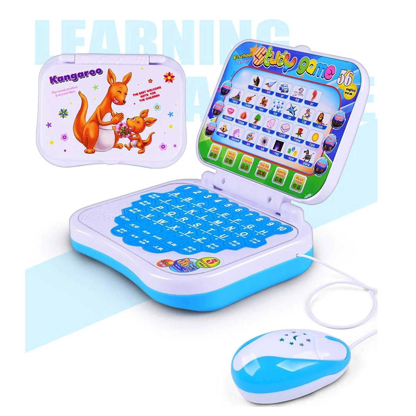 コンピューターゲームをプレイする雑種肉のDYNWAVE コンピュータ パソコン ラップトップ 子ども 教育 学習玩具 面白い
