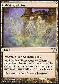 Magic: the Gathering - Ghost Quarter - Dissension - Foil