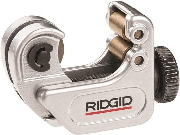 RIDGID 32975 Model 103 Close Quarters Tubing Cutter 1 8 Inch To 5 8 Inch Tube Cutter