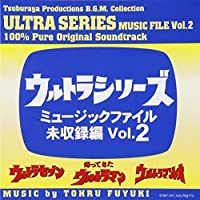 Ultra Series Music File Unreleased Trax by Ultra Series Music File Unreleased Trax (1999-12-22)