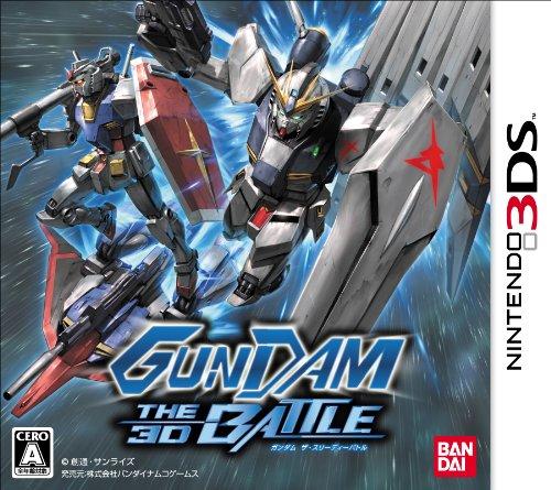 GUNDAM THE 3D BATTLE - 3DS