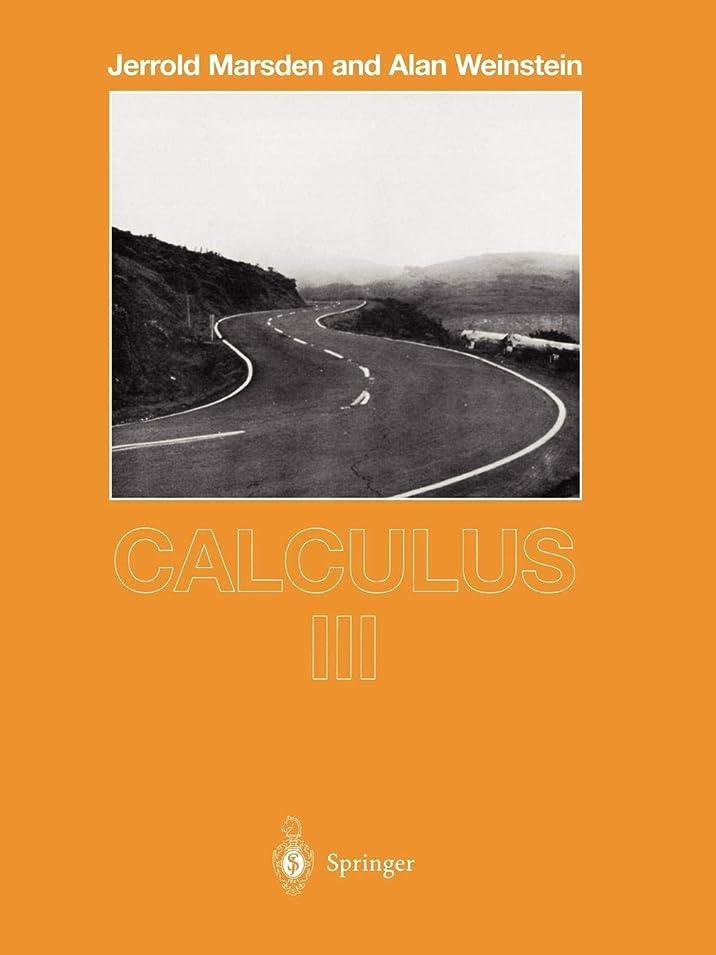 検出器自宅で若いCalculus III (Undergraduate Texts in Mathematics)