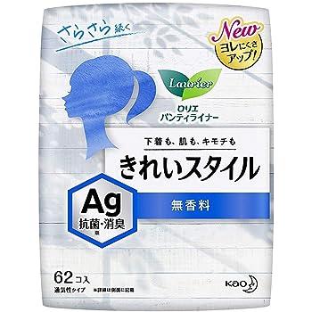 花王 ロリエ きれいスタイル Ag 無香料 (62コ入) パンティライナー