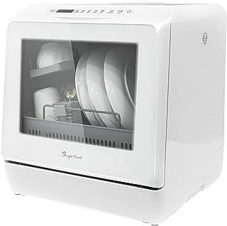 Lave-vaisselle de table, mini lave-vaisselle de comptoir portable, 5 programmes, deux modes d'alimentation en eau avec com...