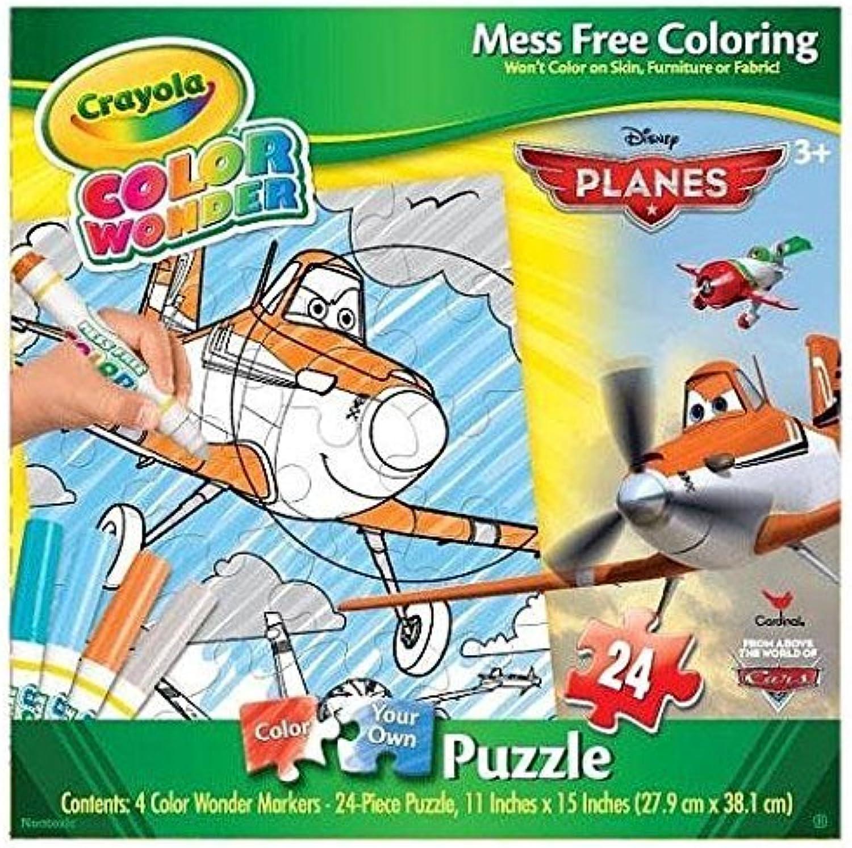 Cardinal Games color Wonder Puzzle  Planes by Cardinal Games