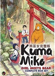 Kuma Miko : Girl meets Bear (TV 1 - 12 End) (DVD, Region All) English Subtitles