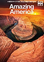 神秘の絶景写真:アメージング・アメリカ (タウンムック)