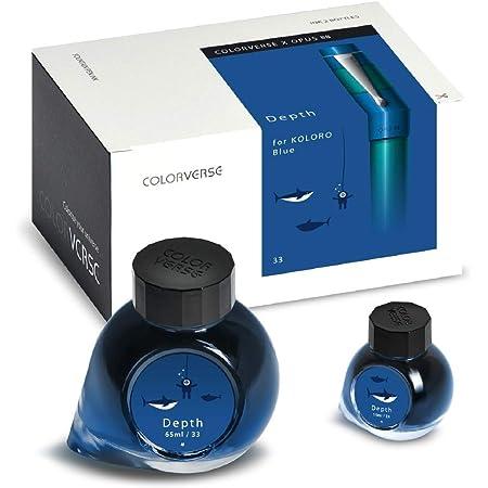Colorverse OPUS 88 Inks - No. 33 Depth (65ml & 15ml) for KOLORO Blue