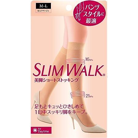 ピップ スリムウォーク (SLIM WALK) 美脚ショートストッキング MLサイズ ピュアベージュ 着圧 ストッキング