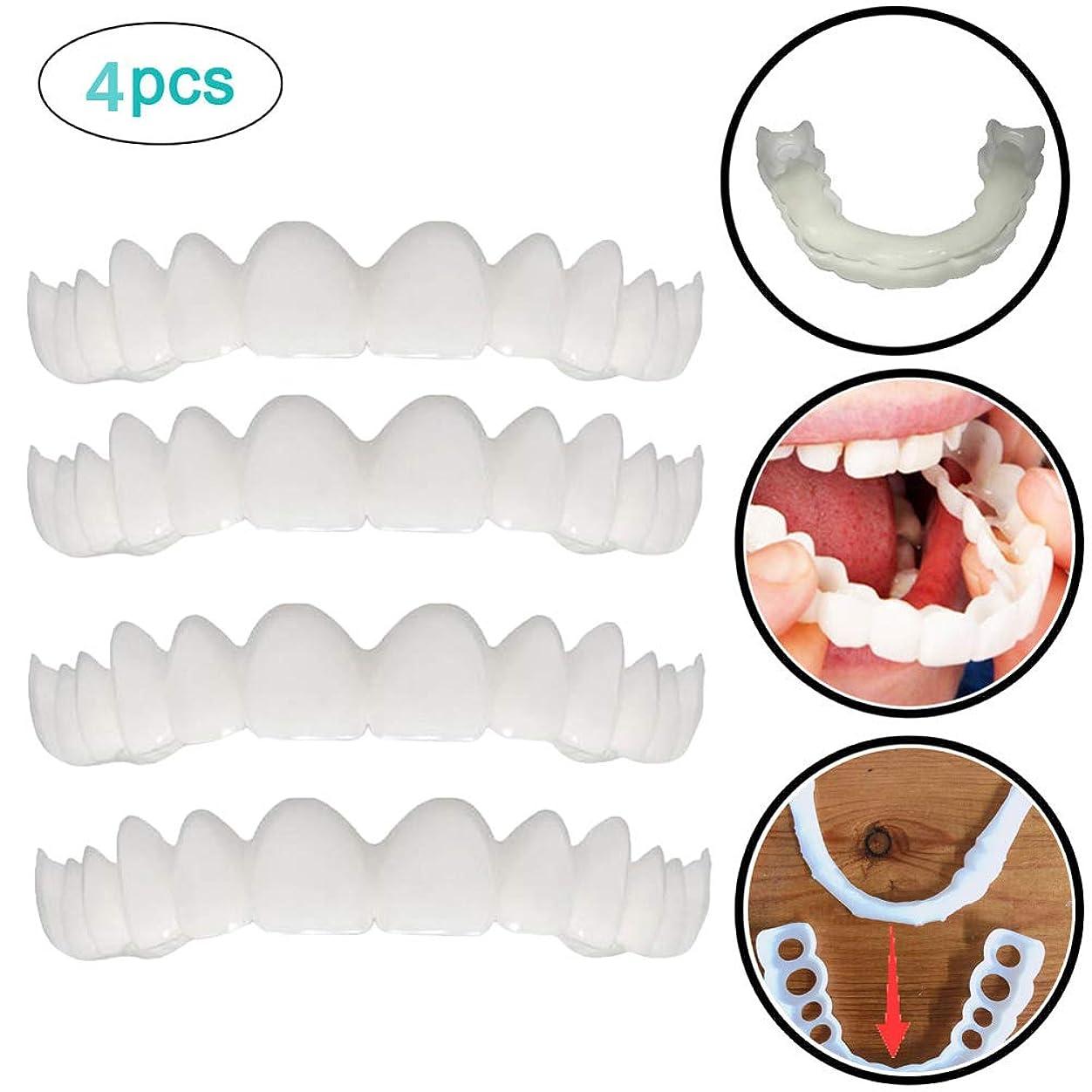 繕う鹿地上のインスタント快適で柔らかい完璧なベニヤの歯スナップキャップを白くする一時的な化粧品歯義歯歯の化粧品シミュレーション上袖/下括弧の4枚,upperteeth4pcs