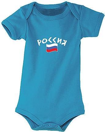 Supportershop Russie Body b/éb/é Mixte Enfant Bleu Aqua FR