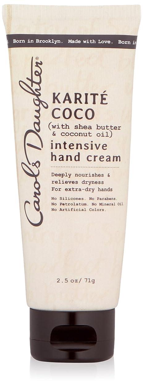トレッドしみパブキャロルズドーター Karite Coco Intensive Hand Cream 71g/2.5oz並行輸入品