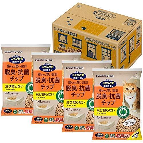 スマートマットライト ニャンとも清潔トイレ 脱臭・抗菌チップ 大容量 大きめ 4.4L×4個(ケース販売) [猫砂] システムトイレ用