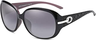 Women's Classic Stylish Designer Oval Polarized Sunglasses 100% UV400 Protection 6214