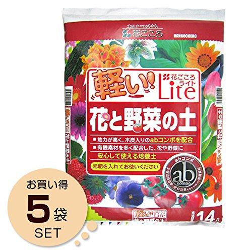 [まとめ買い]花ごころLite花と野菜の土 14リットル 5袋入り
