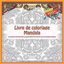 Livre de coloriage Mandala - Il y a dans l'acte d'un amour sincère une grande similarité avec la torture ou avec une opération de chirurgie