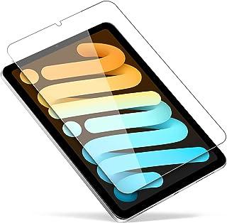 iPad mini 6 ガラスフィルム AIKKI iPad mini6世代保護フィルム [日本製旭硝子素材9H] ぶつかりと擦れには強い 指紋対策 触るのに敏感 ゼロ気泡 貼りやすい 99.9%高透過率 自動吸着 脱落防止 極薄3D ラウンド...