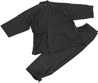 Edoten Herren-Kimono, Arbeitskleidung, Jeansjacke, Hose, Mö