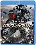 パシフィック・リム[Blu-ray/ブルーレイ]