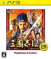 三國志12 PS3 the Best - PS3
