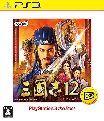 三國志12 PS3 the Best