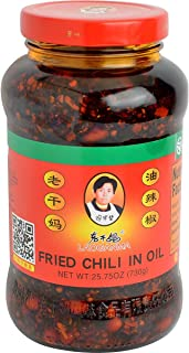 Lao Gan Ma Laoganma Fried Chili in Oil Value Pack - 730g