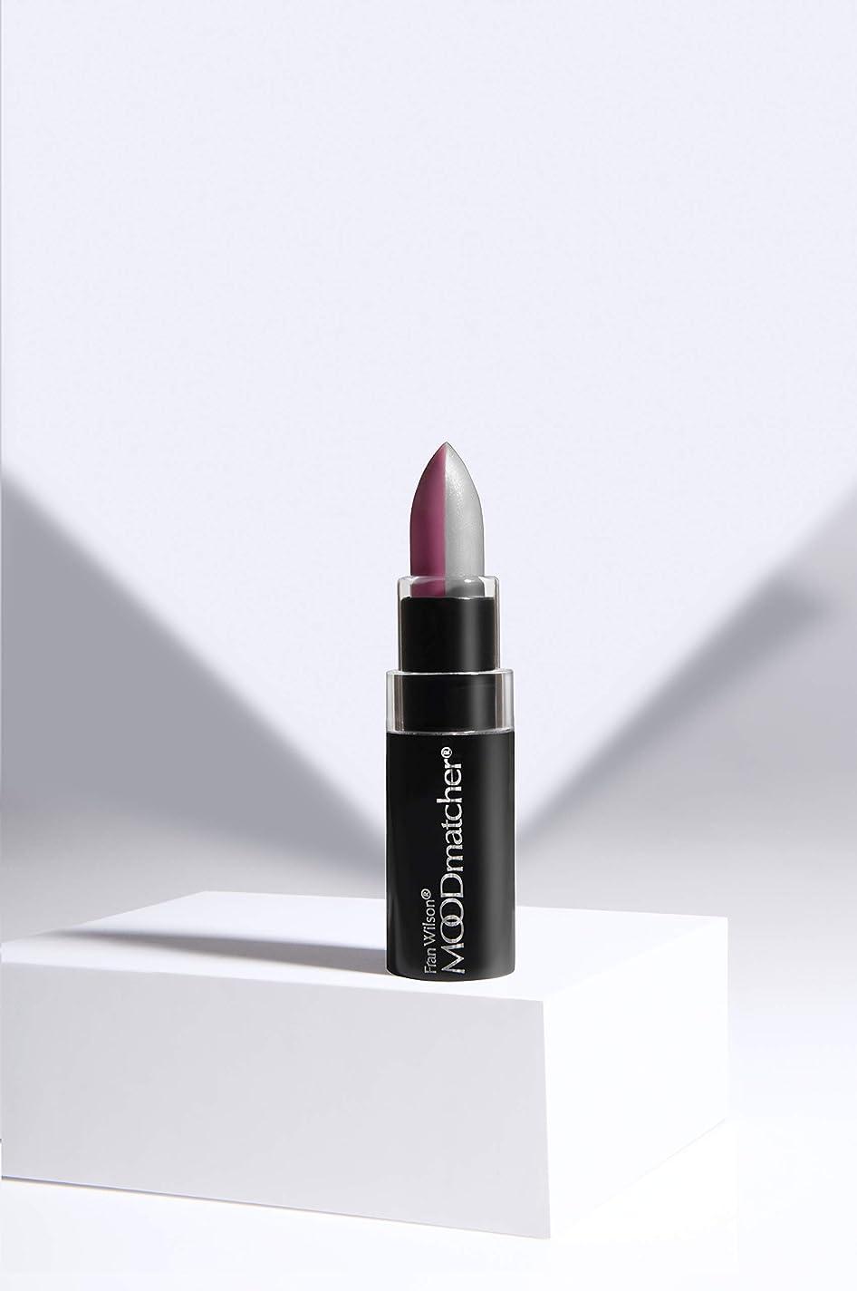 ズボンディレイ山Fran Wilson MOODMATCHER Split Stick Lip Color Purple/Silver (並行輸入品)