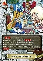 神バディファイト S-UB04 ハピネス・ワンダーランド! バディアゲイン Vol.1 ただいま平成ファイターズ | アルティメットブースター ダンジョンW 童話 魔法